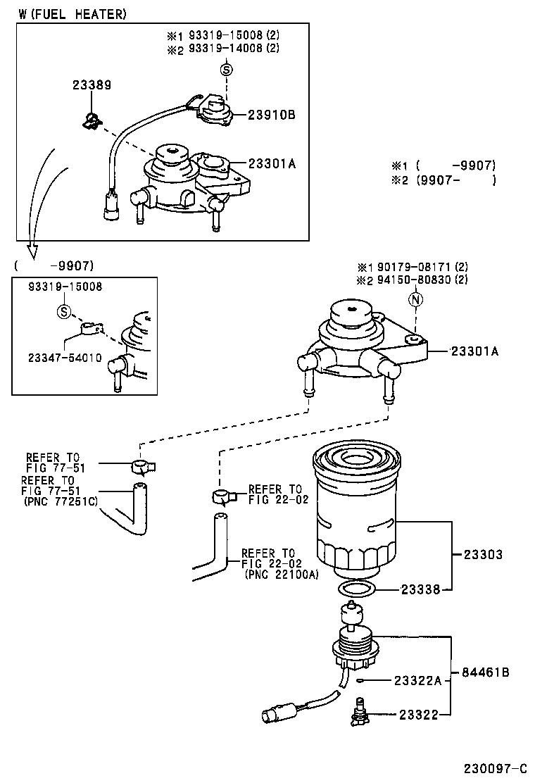 medium resolution of hiace van comuter fuel filter