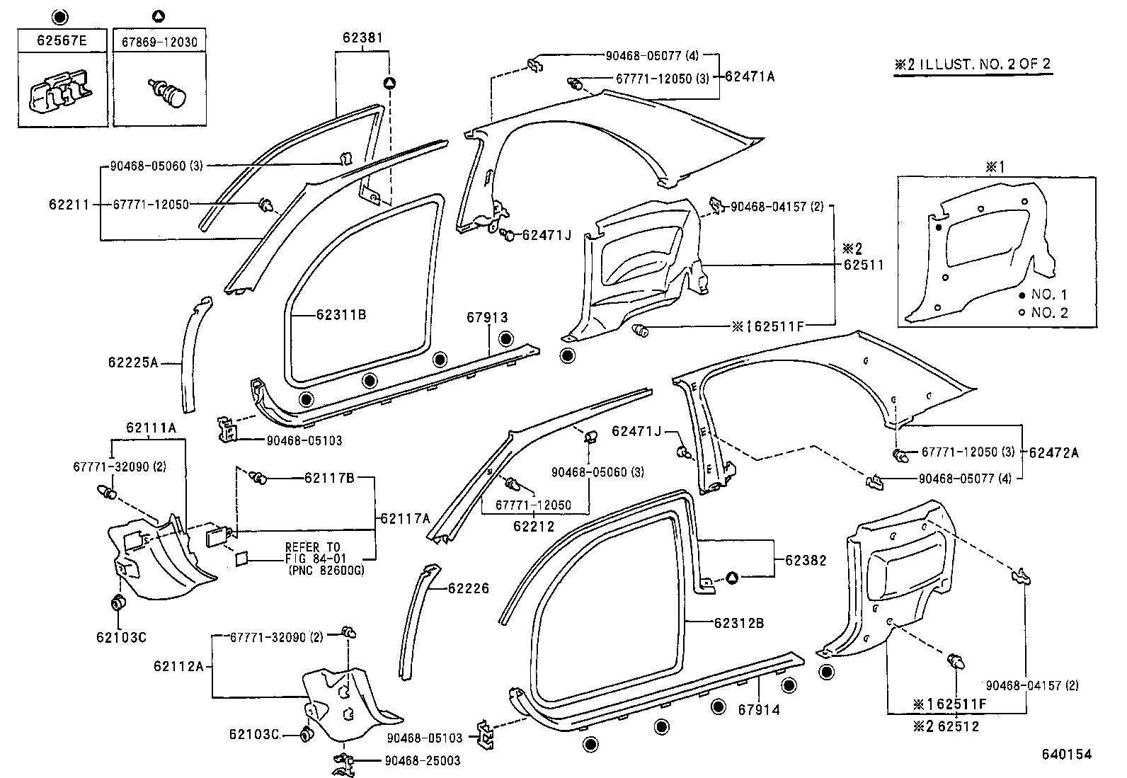 2009 Toyota Corolla Body Parts Diagram