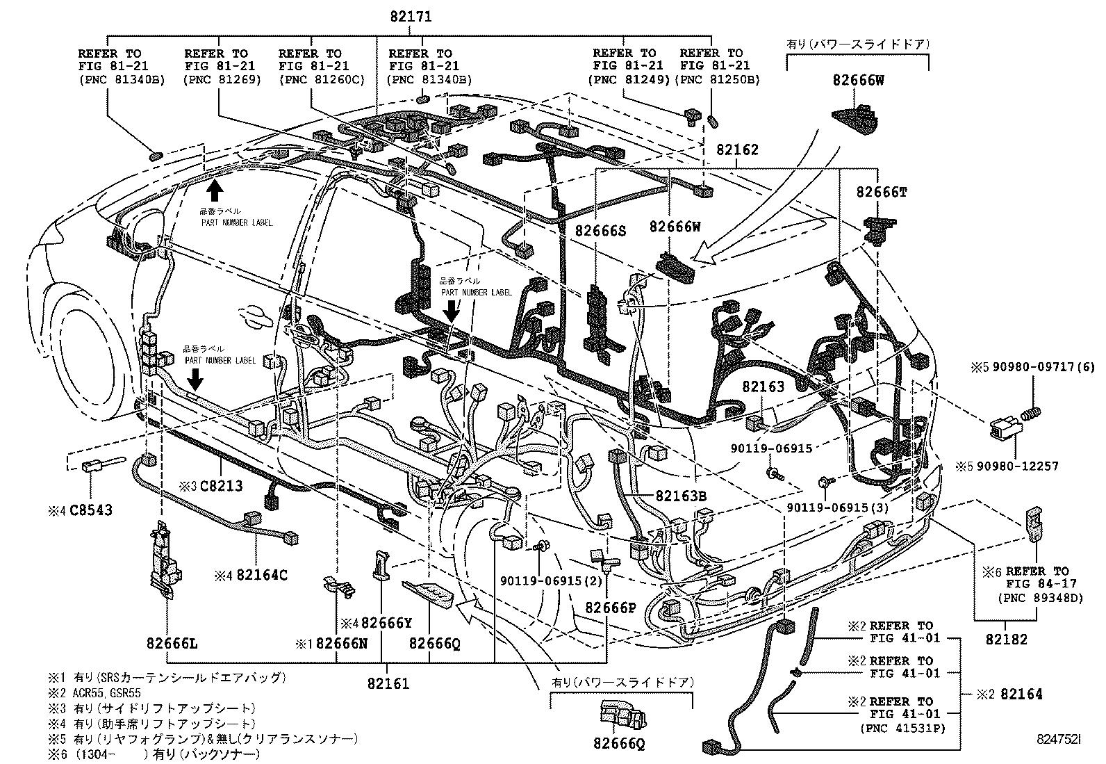 [DIAGRAM] Toyota Estima Wiring Diagram FULL Version HD