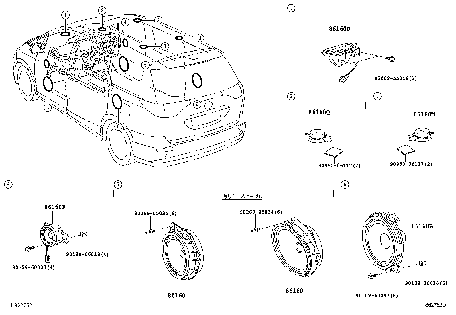 Toyota Estimaacr55w Gfxek