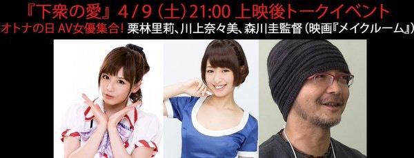 riri_event