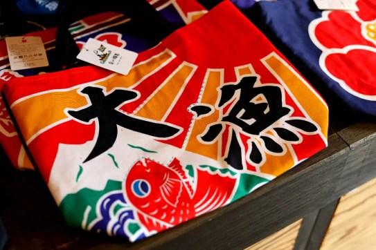 post_yamaguchi_fishing-boat-flags_00