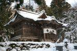 十和田神社