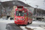 日本の路面電車