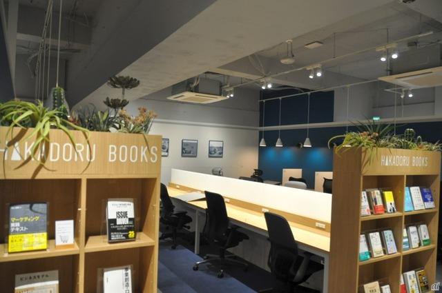 書店とコワーキングスペースは親和性が高い--出版取次のトーハンが新 ...
