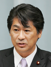 Norihisa TAMURA (The Cabinet)   Prime Minister of Japan and His Cabinet
