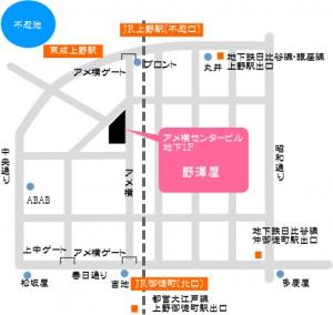 khu chợ thực phẩm Ueno ở Nhật Bản