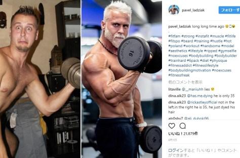 体を鍛える前(左)と現在の姿(画像は『Pawel Ladziak 2017年8月2日付Instagram「long long time ago」』のスクリーンショット)