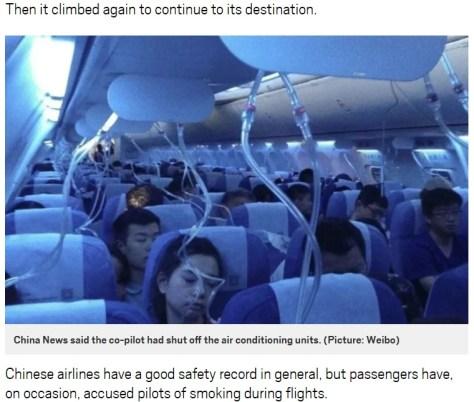 副操縦士が喫煙、客席には酸素マスクが落下(画像は『Metro 2018年7月13日付「Plane dropped 10,000ft after co-pilot started 'vaping in cockpit'」(Picture: Weibo)』のスクリーンショット)