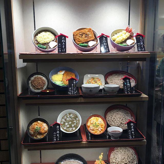 お蕎麦屋さん Soba restaurant #japan #tokyo #soba #restaurant #japaneserestaurant - from Instagram