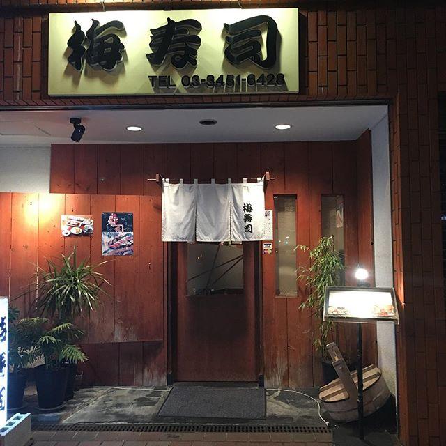 お寿司屋さん Sushi restaurant #japan #japaneserestaurant #tokyo #sushi #sushirestaurant - from Instagram