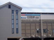 We traveled to Nisshin Station