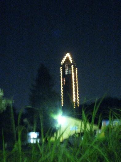 The tower at Higashiyama Zoo lit up at night.