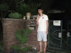 We biked to a friend's house in Seto and sneakily took a picture in front of his house next to his Tanuki. We're not stalkers.