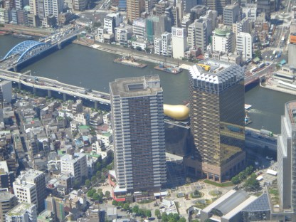Another famous landmark in Tokyo
