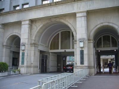 財務省国税庁