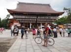 Yasaka shrine.