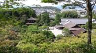 Srebrni paviljon v Kyotu.