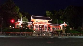 Gion, Kyoto.