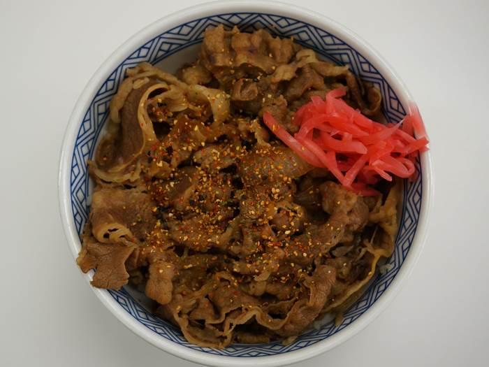 Yoshinoya 吉野家 Beef bowl 牛丼