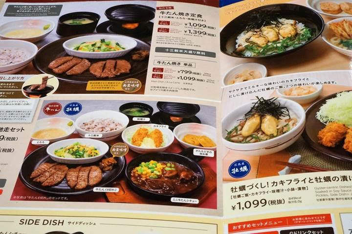 Cafe Restaurant GUSTO カフェレストラン ガスト