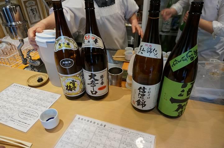 日本酒 Standing Sake Bar KURI 立ち呑み 庫裏
