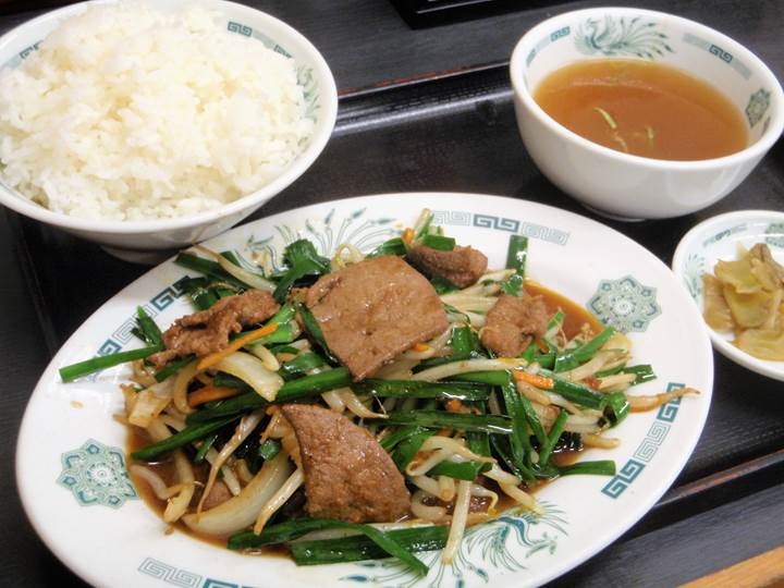 HIDAKAYA Sauteed Liver and Chive Rice Set 日高屋 ニラレバ炒め定食