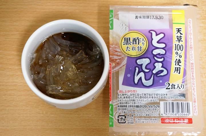 Tokoroten ところてん - Sea Vegetable (Seaweed) 海藻