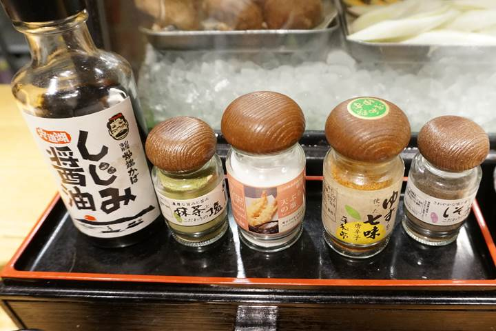 TACHITENMARU 立天○ (たちてんまる)Tempura 天ぷら