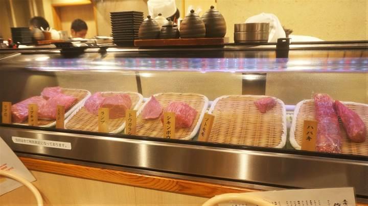 立喰い焼肉 治郎丸 Standing YAKINIKU (Barbecue) JIROUMARU