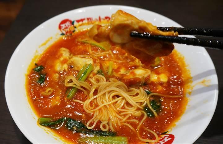 トマトラーメン Tomato Ramen - 太陽のトマト麺 Taiyo no Tomatomen