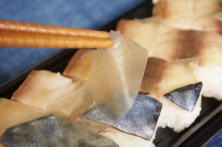 バッテラ BATTERA - 鯖寿司 Mackerel Sushi さば
