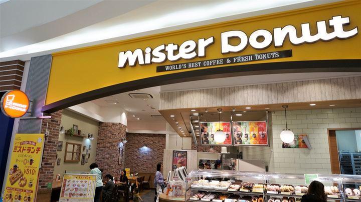 Mister Donut ミスタードーナツ