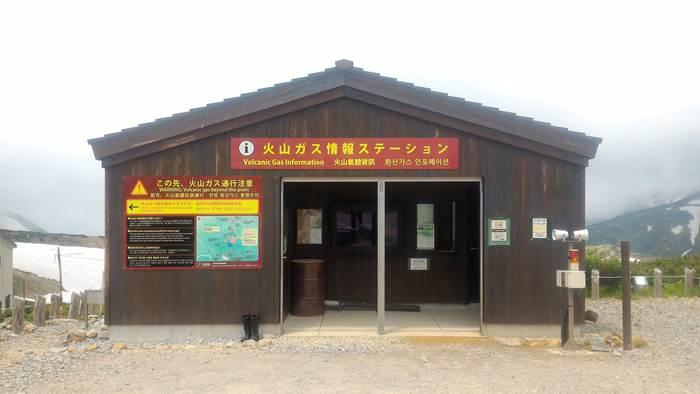 Jigokudani Valley 地獄谷