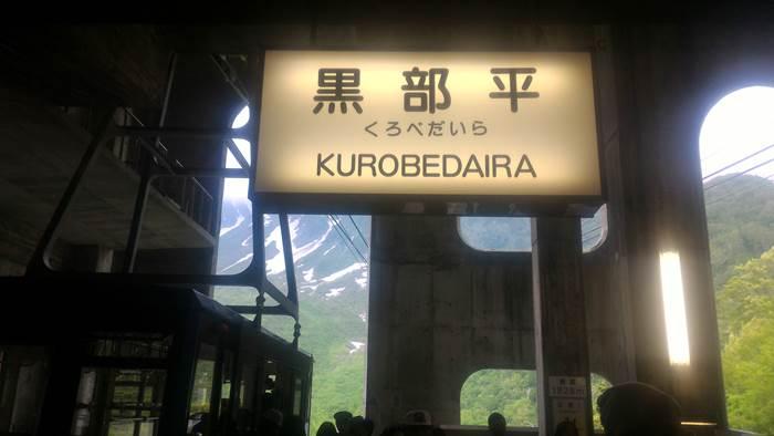 Kurobedaira 黒部平 Tayeyama 立山