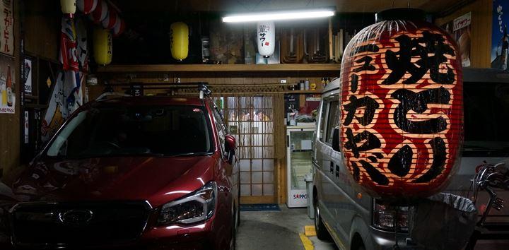 Standing Izakaya Bar NEW KAYABA 立ち飲み 居酒屋 ニューカヤバ