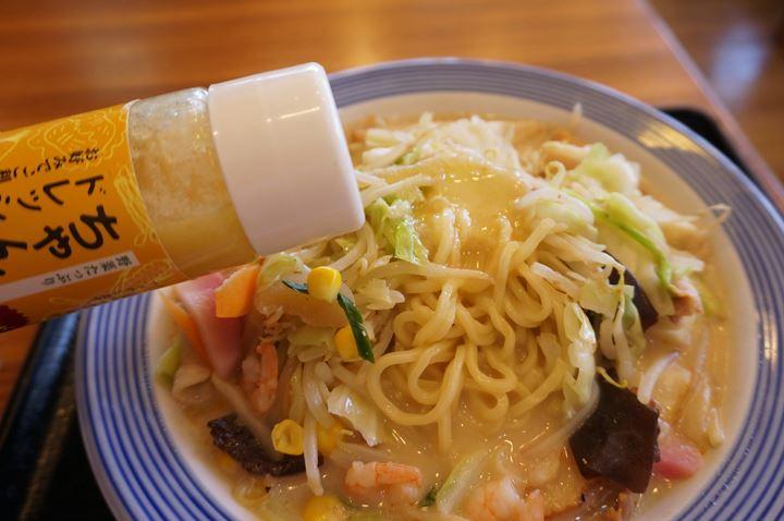 野菜たっぷりちゃんぽん Champon heaped with vegetables - リンガーハット RingerHut