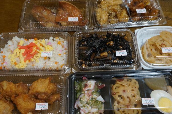 和ダイニング Wa-Dining in Kochi 高知 Japan