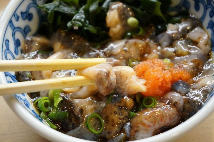 Sea Cucumber なまこ - Edokko Sushi 江戸ッ子寿司