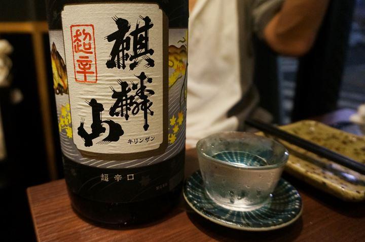 Sake 日本酒 KIRINZAN 麒麟山 - HIMONOYA ひもの屋
