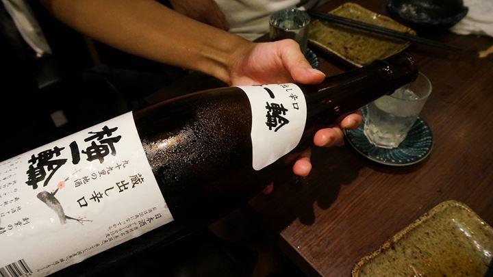 Sake 日本酒 UMEICHIRIN 梅一輪 - HIMONOYA ひもの屋
