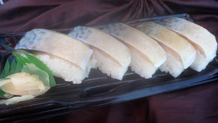 鯖棒鮨 Mackerel Sushi さば寿司 - 京樽