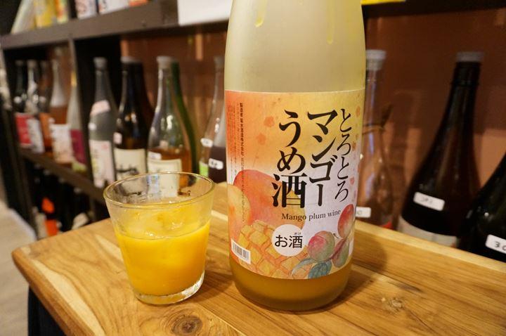 とろとろマンゴー梅酒 Mango Plum Wine - Puedobar プエドバル