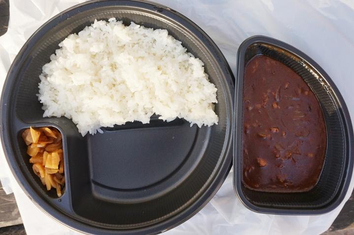 Hashed Beef ハッシュドビーフ - CoCo ICHIBANYA CoCo壱番屋 ココイチ