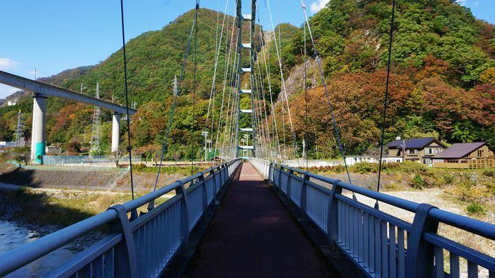 Ryuokyo Ravine 龍王峡 - Kogane Bridge 黄金橋