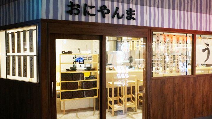 Udon ONIYANMA おにやんま: Golden-ringed Dragonfly in PARCO Shibuya 渋谷パルコ