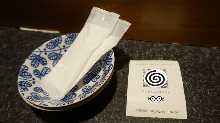 YAKITORIDON Komagome Branch 焼鳥どん 駒込店