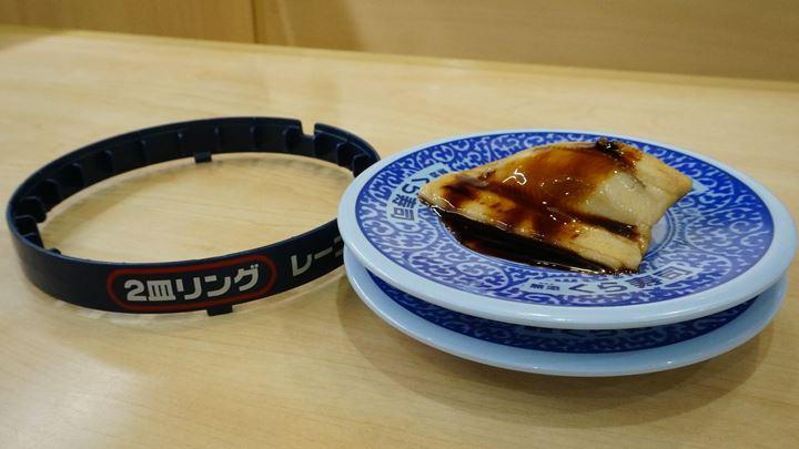Conger Eel 活〆穴子一貫 Conveyor Belt Sushi Restaurant (Sushi Go Round) KURASUSHI くら寿司