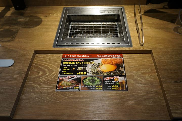 Japanese Barbecue YAKINIKU LIKE 焼肉ライク BBQ