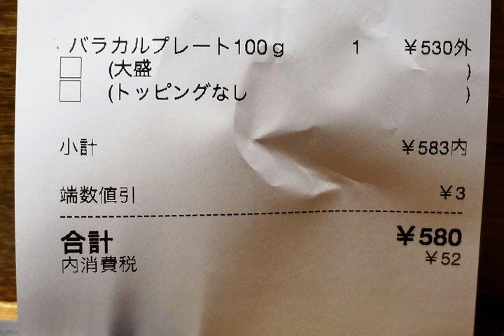 Japanese Barbecue YAKINIKU LIKE 焼肉ライク BBQ